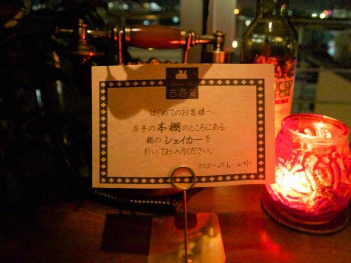 kosyu_kodawari