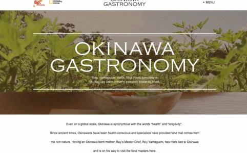 work_gastronomyeye