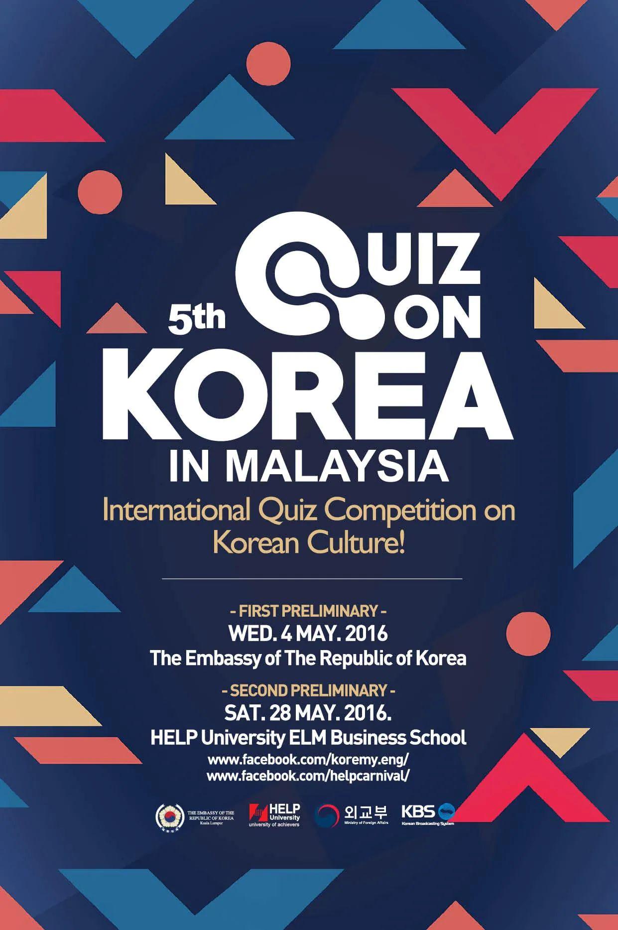 Korean poster design - Design Quiz Poster Quiz On Korea Poster Download
