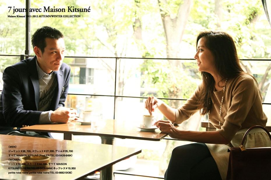 Image of 7 Jours Avec Maison Kitsuné Editorial