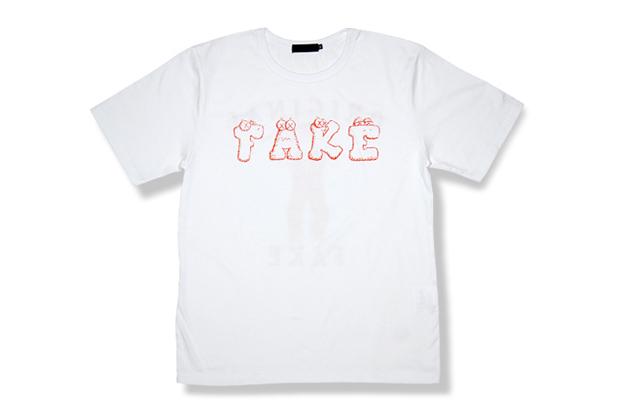 Image of OriginalFake Halloween ID T-Shirt