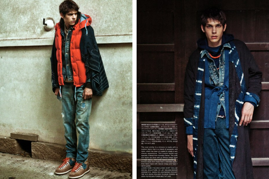 "Image of SENSE Magazine ""TEXT in visvim"" Editorial"