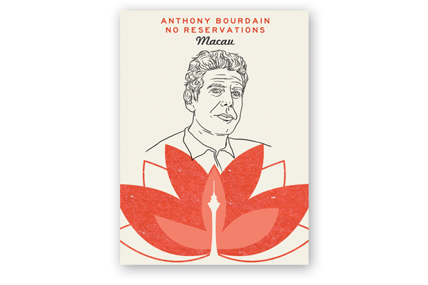 Image of Sophia Chang &#039;Anthony Bourdain: No Reservations&#039; Poster Series