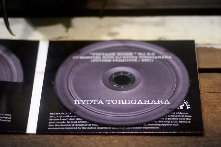Image of Vintage Noise 3.0 featuring DJ Kojiro & Ryota Toriigahara