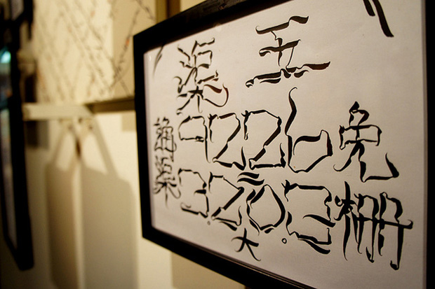 "Image of Xeme & Sinic ""KOWLOON"" Exhibition Recap"