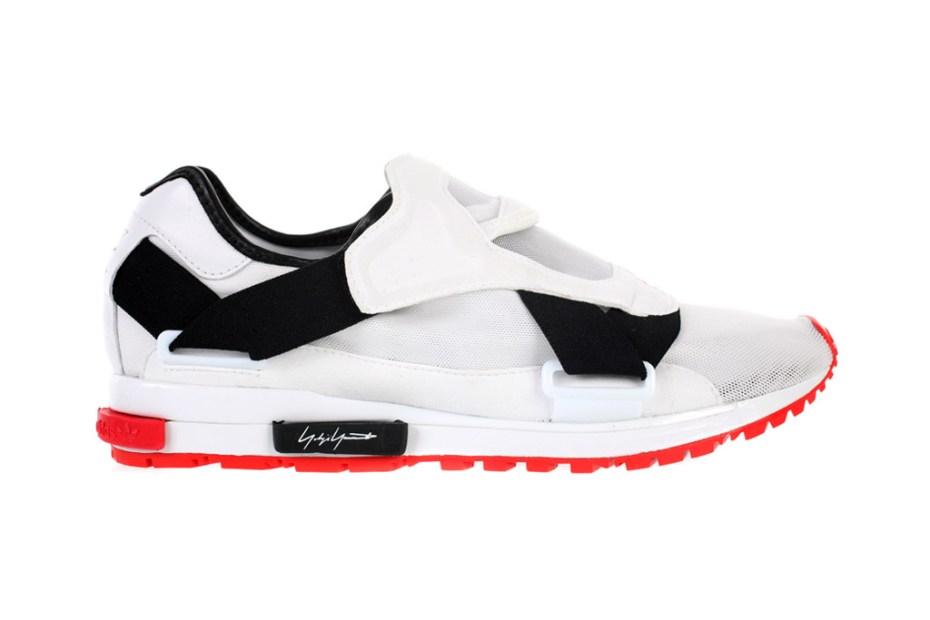 "Image of Yohji Yamamoto x adidas ""Yohji Pacer"" Sneakers"