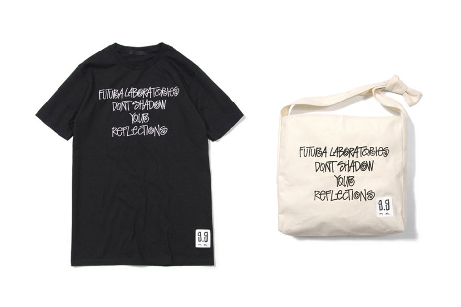 Image of Futura Laboratories x Stussy FL Shop Reopening Collection