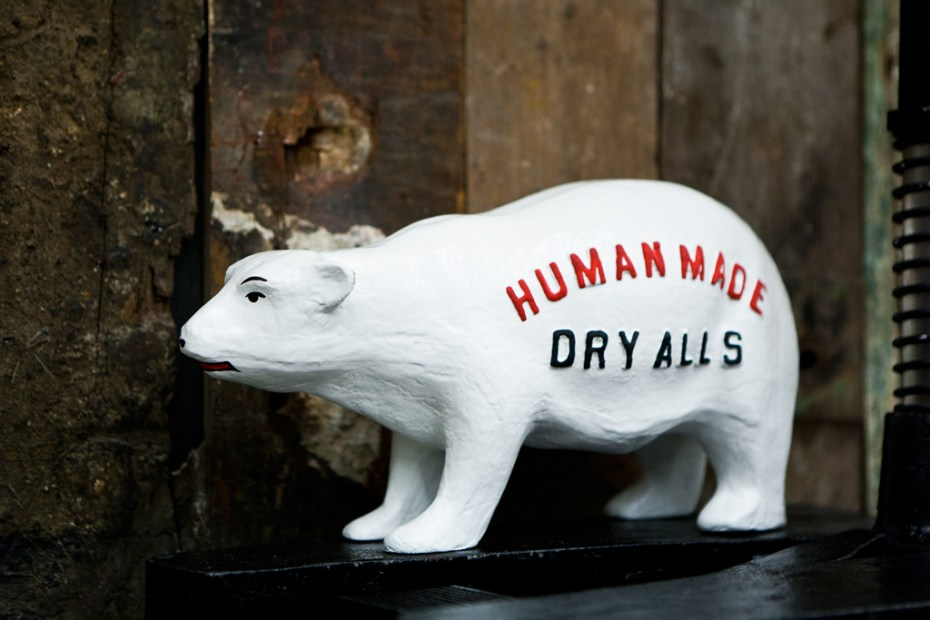 "Image of HUMAN MADE ""Polar Bear"" Figure"