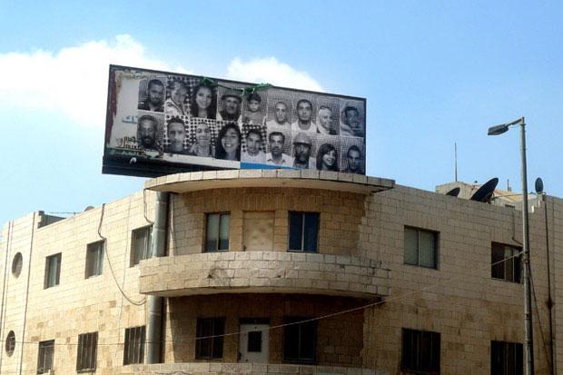 """Image of JR """"Inside Out"""" Palestine & Israel"""