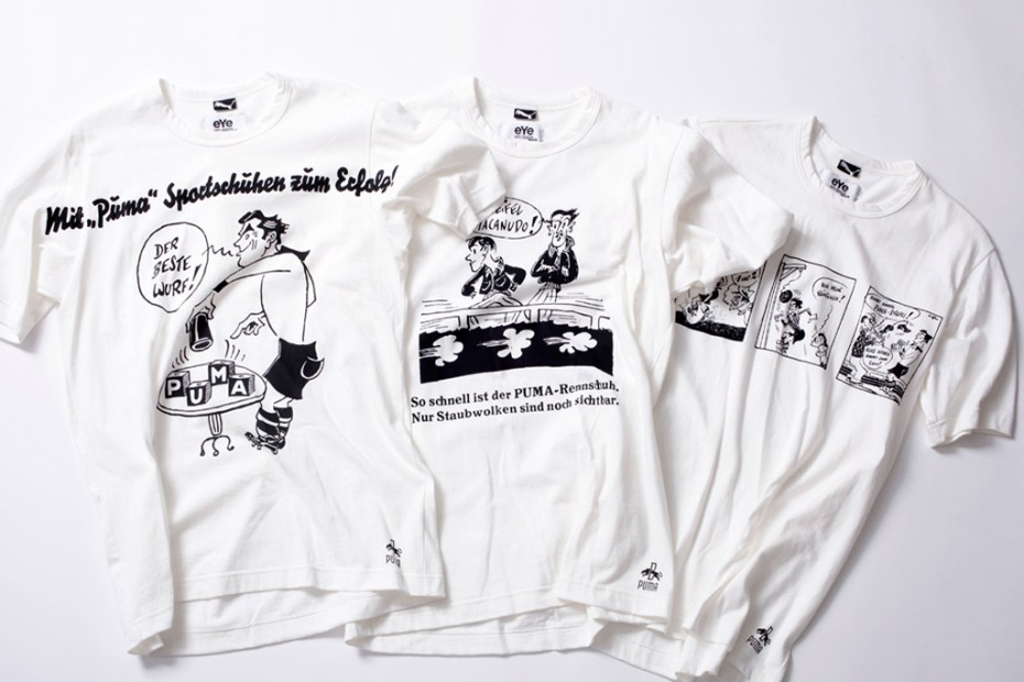 Image of JUNYA WATANABE eYe COMME des GARCONS x PUMA Capsule Collection
