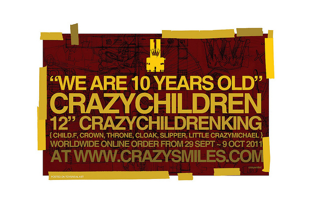 "Image of Michael Lau ""We Are 10 Years Old"" 12"" CRAZYCHILDRENKING"
