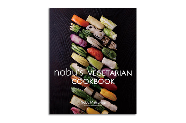 Image of Nobu's Vegetarian Cookbook
