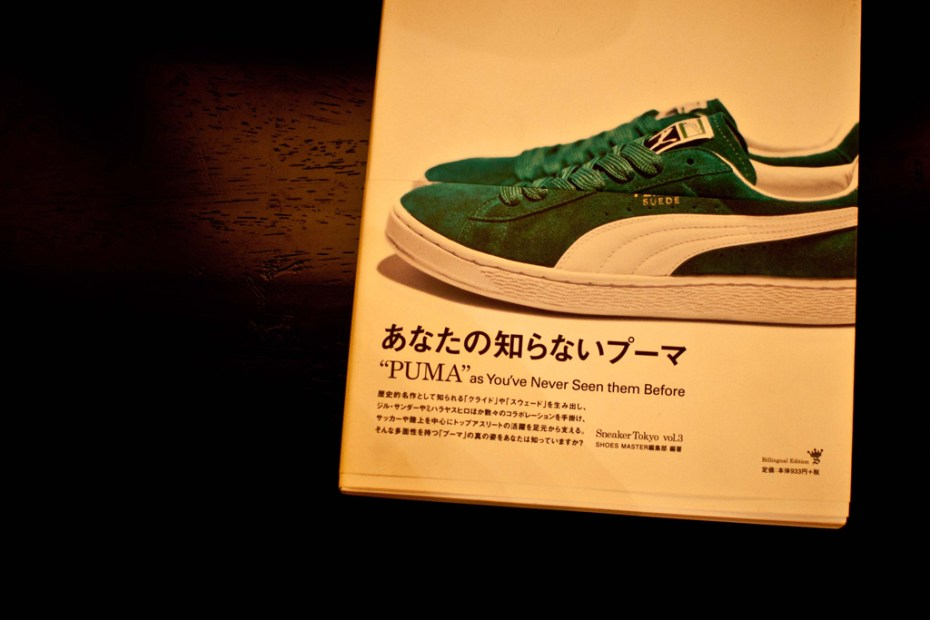 "Image of PUMA and Undefeated Present: ""The Next Chapter of Clyde"""