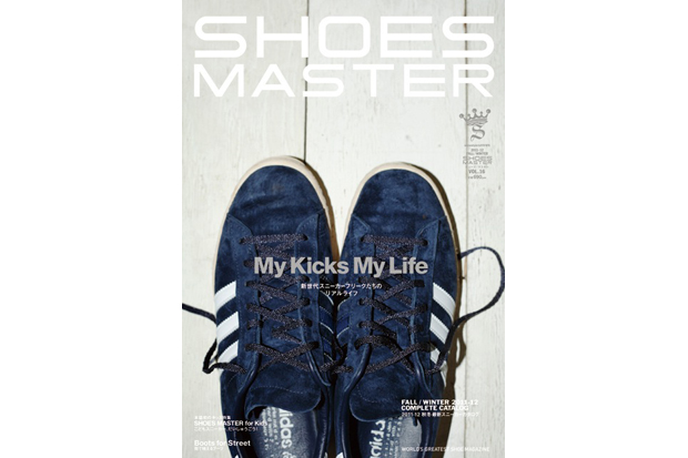 Image of SHOES MASTER Vol. 16
