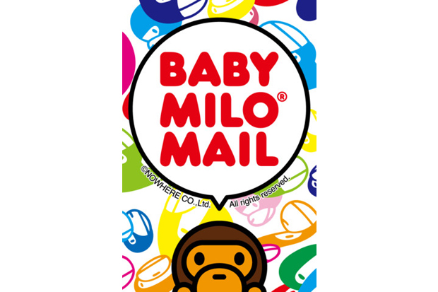 Image of BABY MILO MAIL
