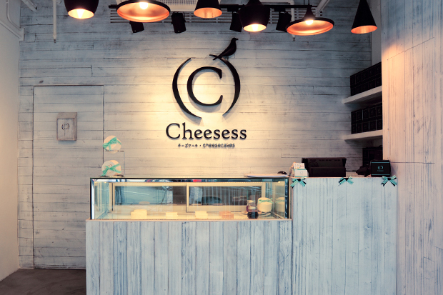 Image of Cheesess Hong Kong