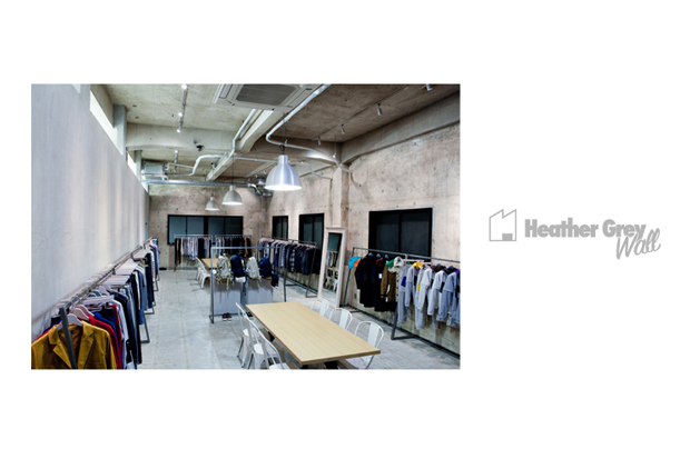 Image of Heather Grey Wall Store Opening