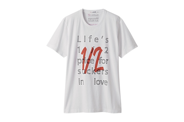 "Image of MoMA x UNIQLO ""Message Art Now!"" Collection"