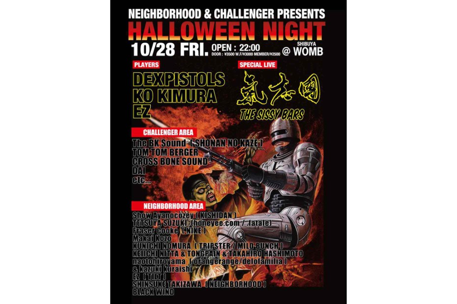 Image of NEIGHBORHOOD & CHALLENGER presents Halloween Night @ WOMB