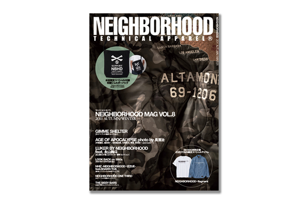 Image of NEIGHBORHOOD Magazine Vol. 8