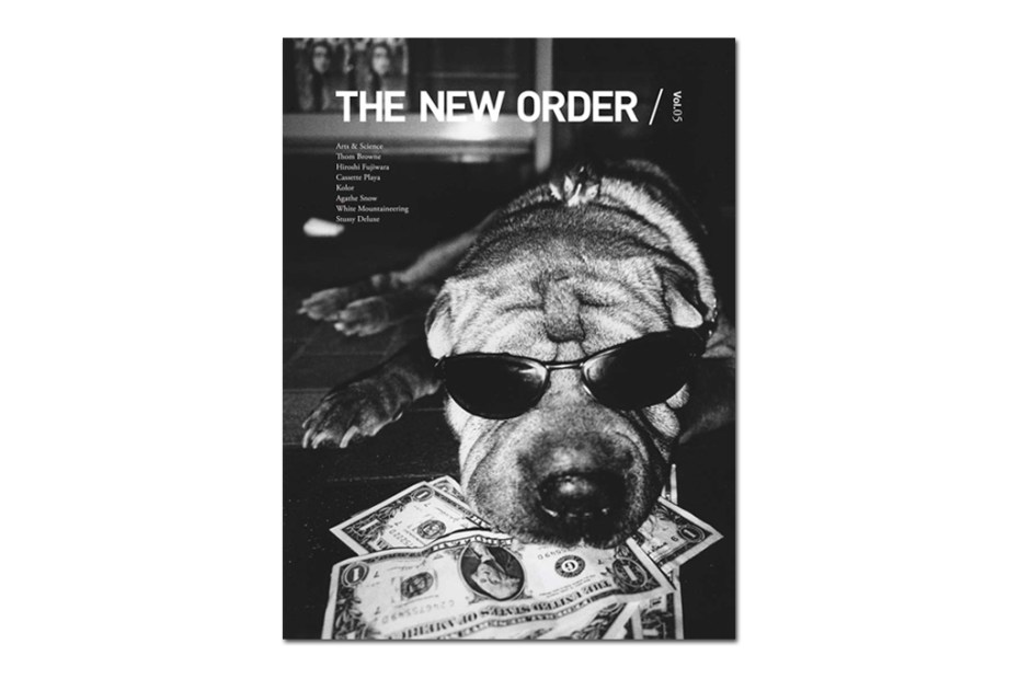 Image of THE NEW ORDER Issue 5