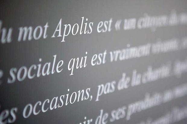 Image of Apolis: Common Gallery