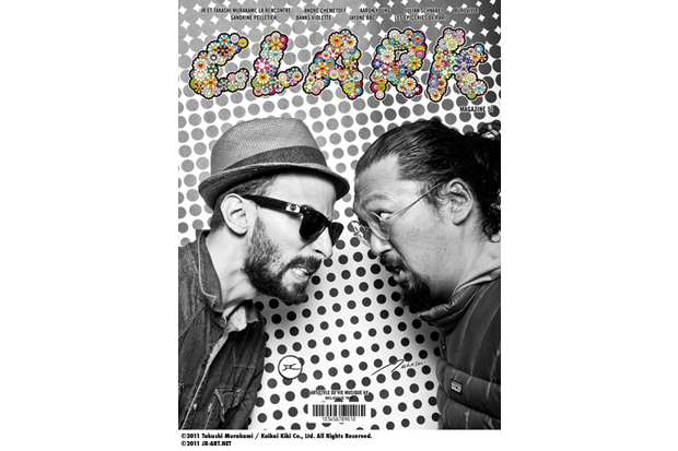 "Image of Clark Magazine ""JR Meets Takashi Murakami"" Issue 51"