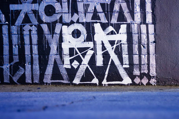 Image of Retna Gallery Brown Mural