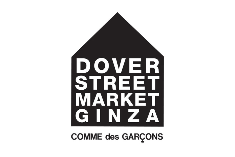 Image of Dover Street Market Ginza Opening