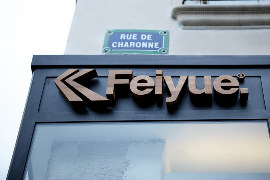Image of Feiyue Paris Flagship Store