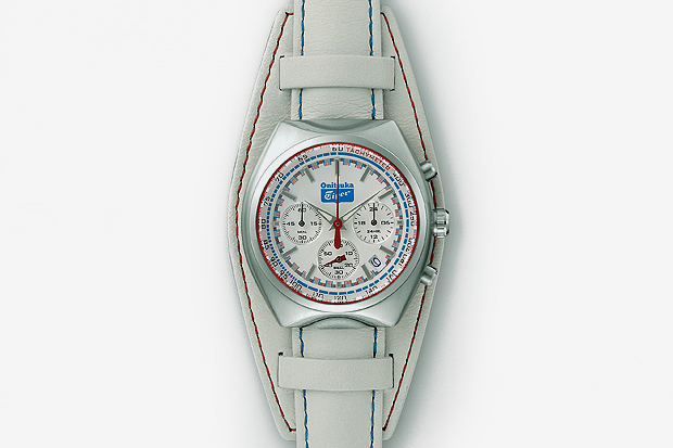 Image of Onitsuka Tiger 2011 Watch Collection