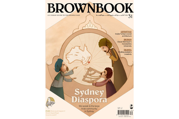 Image of Brownbook Magazine Issue 31