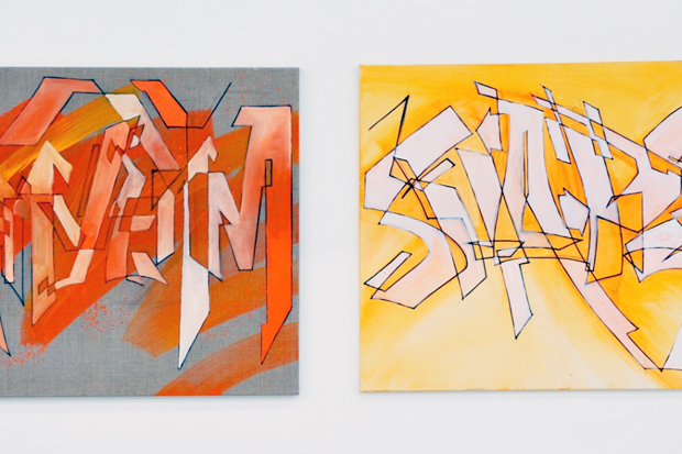 "Image of Mode 2 & Stash ""Brooklyn - Berlin"" Exhibition Recap"