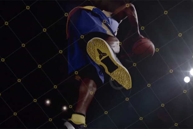 Image of Nike Kobe VII System: Shoe Science - Attack Fast, Attack Strong