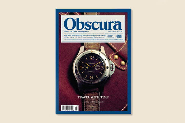 Image of Obscura by SILLY THING Issue 07