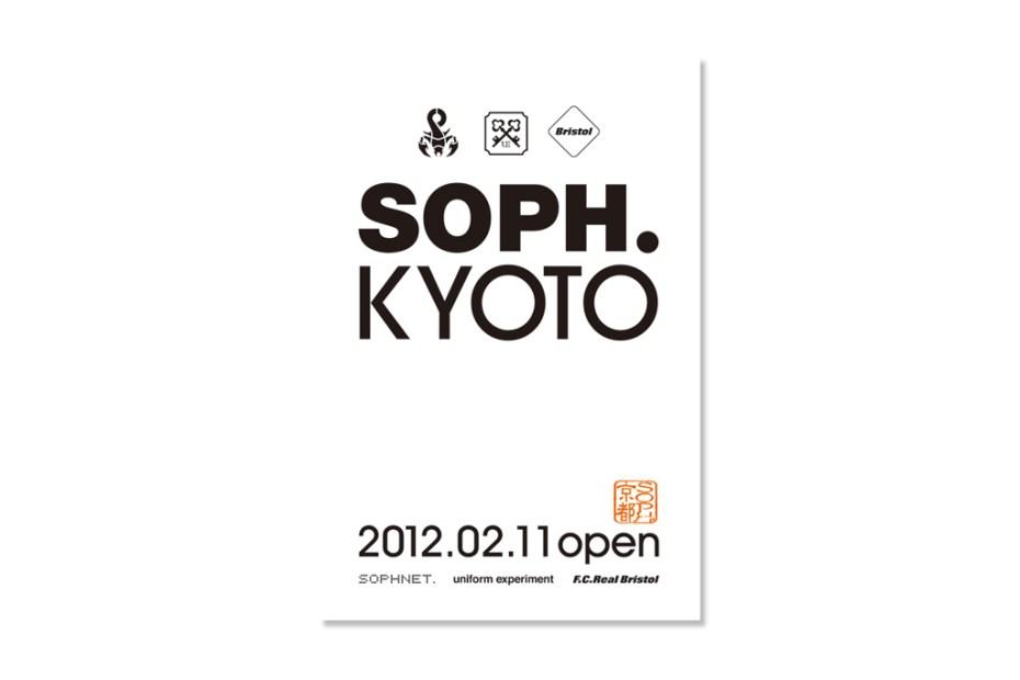 Image of SOPH.KYOTO Opening