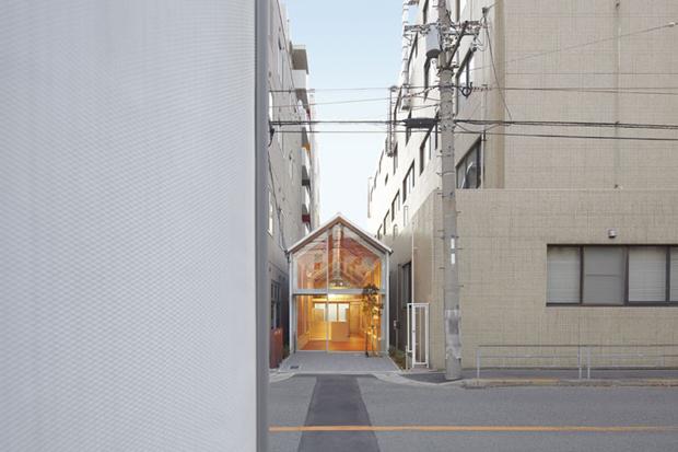 Image of Ogimachi Global Dispensing Pharmacy