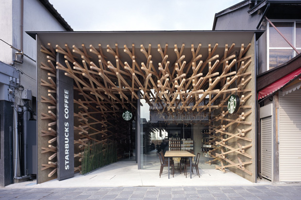 Image of Starbucks Fukuoka by Kengo Kuma
