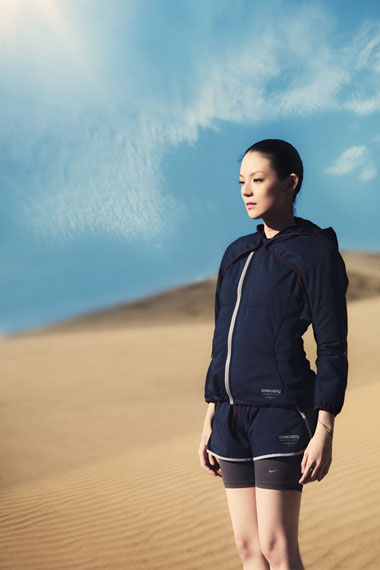 Image of UNDERCOVER x Nike GYAKUSOU 2012 Spring/Summer Campaign