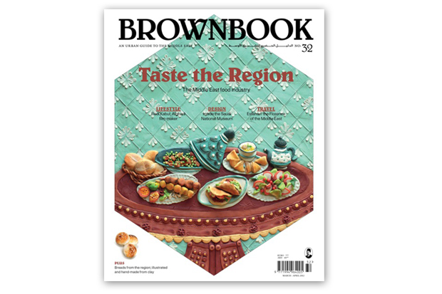 Image of Brownbook Magazine Issue 32