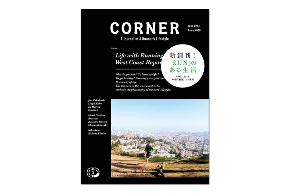 Image of CORNER: A Journal of A Runner's Lifestyle 2012 April Issue