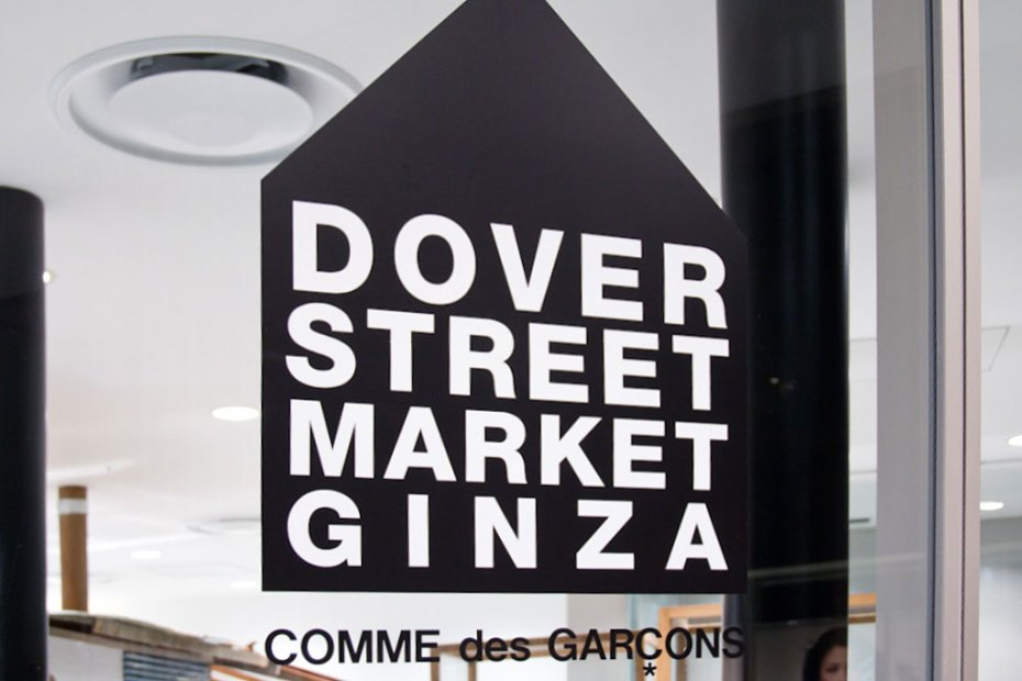 Image of Dover Street Market Ginza Opening Recap