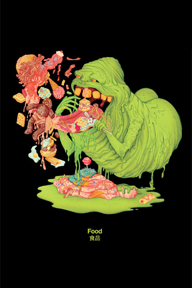 Image of Kult Magazine Issue #8: Food
