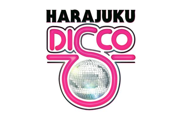 "Image of NIGO x VERBAL ""One Day Disco"" @ LaForet Museum Harajuku"