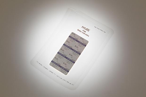 Image of n(n) BY NUMBER (N)INE x retaW EVELYN Fragrance Tablet