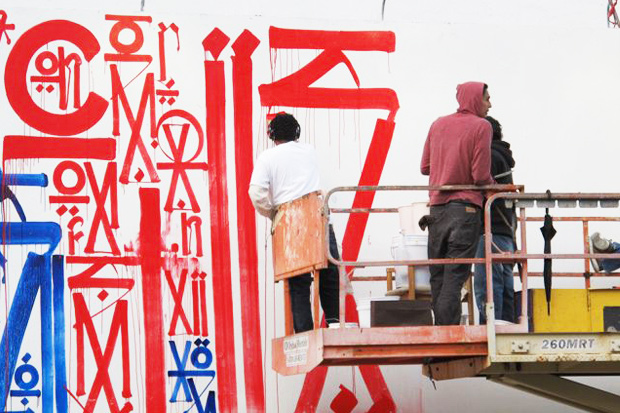 Image of RETNA Replaces FAILE @ Bowery & Houston NYC Graffiti Wall