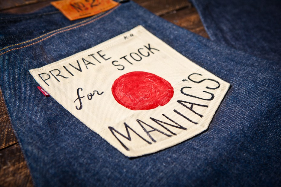 Image of Retrospect: Evisu Hand-Painted Denim