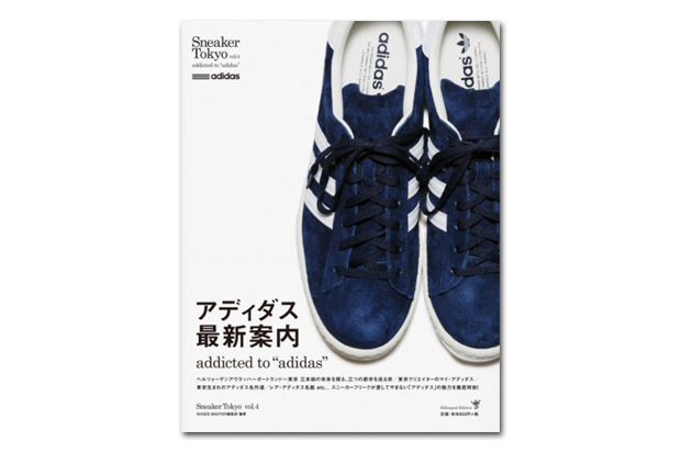 Image of Sneaker Tokyo Vol. 4 