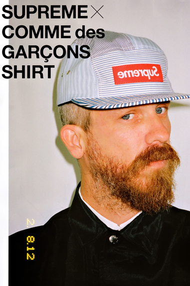 Image of Supreme x COMME des GARCONS SHIRT Capsule Collection