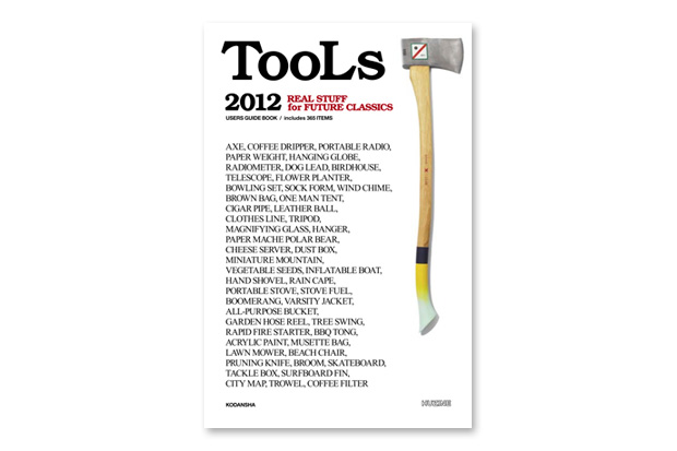 Image of TOOLS 2012 Book Launch